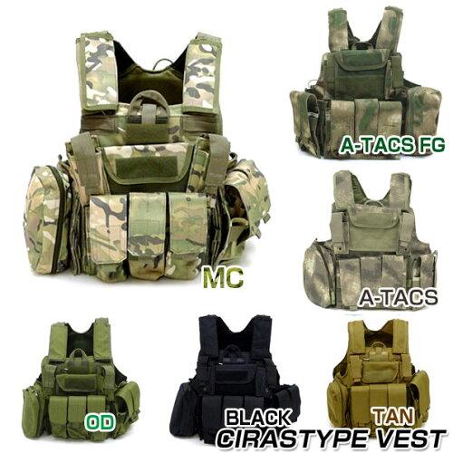 サバゲー タクティカルベスト ブラック MC OD TAN A-TACS A-TACS FG CIRASタイプ タクティカルベス...
