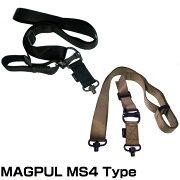 マグプルタイプ マルチミッションスリング スイベルモデル ブラック