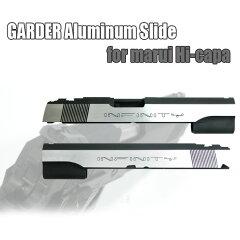 GUARDER ガーダー CAPA-17(I) マルイハイキャパ 5.1対応 Infinity…