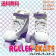 送料無料 ジュニア ローラースケート キッズ カリプロ クワッドローラー ブーツタイプ ジュニア 子供用 ローラーシューズ スケートダンス フィギュア 初心者 入門向