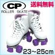 送料無料 ローラースケート キッズ 大人 カリプロCA600 クワッドローラー ブーツタイプ 23-26cm ジュニア 子供 大人用 ローラーシューズ スケートダンス フィギュア 初心者 入門向
