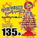 Toy&ZAKKA mimiy / ミミーで買える「チュッパツリーディスプレイ(135本セット)チュッパチャップス ツリー セット CHUPACHUPS チュッパチャプス パーティーに」の画像です。価格は5,832円になります。