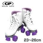 送料無料 ローラースケート キッズ 大人 カリプロCA600 クワッドローラー ブーツタイプ 23-26cm インラインスケート ジュニア 子供 大人用 ローラーシューズ スケートダンス フィギュア 初心者 入門向