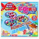 DOKIDOKI ドキドキお魚釣りゲーム 家族ゲーム ファミリーゲーム さかな21匹 つりざお4本 フィッシィングゲーム さかなつり オンダ