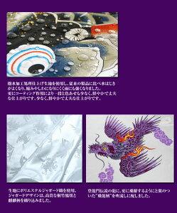 【送料無料】特選鯉のぼり慶祝の鯉吉兆スタンド付きフルセット2.0mベランダセットホームサイズ徳永鯉五月人形こいのぼり