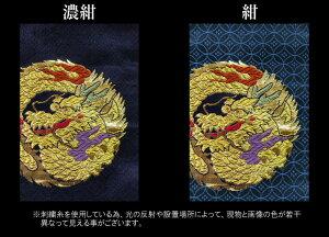 【送料無料】五月節句金襴名前旗特中刺繍名入れ飾り台セット五月飾り