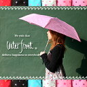 携帯用折りたたみ傘通学通勤新入学新学期Shu'sSelectionの傘かさポケミニフラットスーパー人気...