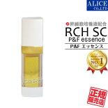 【送料無料】ヒト幹細胞コスメ!RCHSCP&Fエッセンス(33mL)[エンチーム]{ヒト脂肪細胞順化培養エキスヒト幹細胞幹細胞化粧品パーフェクチンフラーレンR.Sひと人P&Fessence美容液}rsp