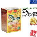 ファイン ダイエット サプリ ギムネマ キトサン サプリメント カロリー気にならないサプリ 大容量 375粒 メール便 送料無料 n251601