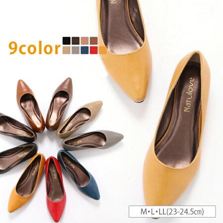 大きいサイズ レディース 靴■シンプル パンプス カラバリ 豊富!様々なコーデにマッチするので1足持っていると便利■靴 くつ シューズ パンプス M L LL  23.5 24.0 24.5 23.0cm 23.5cm 24.0cm 24.5cm [[RS-1002]]