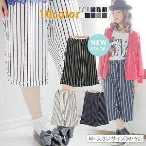 大きいサイズ レディース パンツ ワイドパンツ ガウチョパンツ PANTS pants 大きなサイズ 大き...