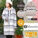 M〜 大きいサイズ レディース コート■ボーダー柄・チェック柄の2ty...