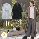 【送料無料】 大きいサイズ レディース アウター | ビッグ