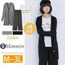 【◎】M〜 大きいサイズ レディース セット■長袖 トッパー...