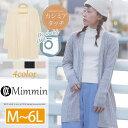 M〜 大きいサイズ レディース カーディガン■おうちで洗える...