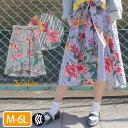 大きいサイズ レディース スカート   ストライプ×花柄 ウエストリボン付き 裏地付き バックテール フレア スカート _ オリジナル 花柄 ストライプ ボトムス ロングテールスカート LL 3L 4L 夏 夏物 夏服 夏用 ぽっちゃり かわいい おしゃれ [438089] OMMBT
