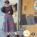 ※大きいサイズ レディース スカート | 起毛 ツイル 共ベルト付き ロング丈 ギャザースカート _ ボトムス ロングスカート LL 3L 4L 冬 冬物 冬服 ぽっちゃり かわいい オシャレ [TG23335-LL-1/TG23335-LL-2/TG23335-LL-3] OMMBT【ミンミン】