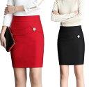 2色スカートタイトスカートフィット ゆとり レディース 通勤オフィス 入学式に七五三 OL 大きいサイズ 制服 事務服 フォーマル ビジネス 大きいサイズ無地M/L/XL/XXL