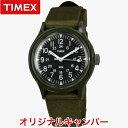 【ランキング1位】【国内正規品】タイメックス オリジナル キャンパー ブラック×グリーン TW2P88400 腕時計 TIMEX クォーツ 36mm カジュアル メンズ 3気圧防水 蓄光 24時間表示・・・