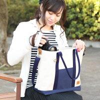 カメラバッグ一眼レフカメラ女子camerabagMI-NAミーナおしゃれショルダー付きカメラトートバッグ/キナリボートストライプ