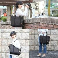 カメラバッグ一眼レフカメラ女子camerabagMI-NAミーナおしゃれショルダー付きカメラトートバッグ/チャコールブラックチェック