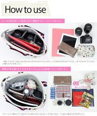 [7月末出荷分ご予約]セミオーダーメイドトートバッグタイプのカメラバッグ