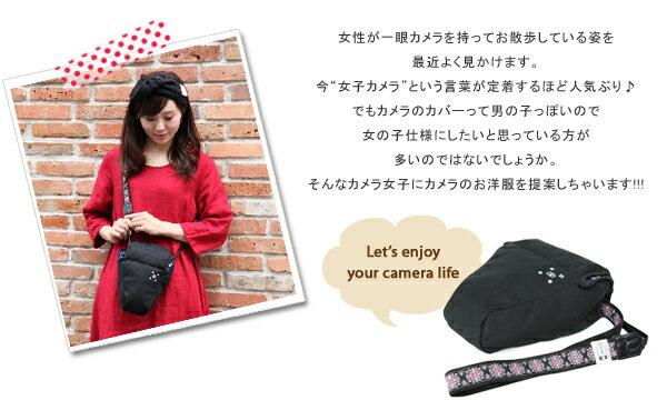 カメラケース camera case カメラカバー MI-NA ミーナ おしゃれ かわいい 女子 「カメラのお洋服 ワイド」ブラック 帆布 needlework(刺繍)シリーズ