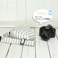 カメラケースcameracaseカメラカバーMI-NAミーナおしゃれかわいい女子一眼レフミラーレス「カメラのお洋服スリム」ナチュラルベーシックボーダー【ビニールコーティングタイプ】