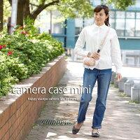 SONYNEX-5,NEX-F3,NEX-C3,NEX-6,NEX-7,オリンパスE-P3,E-PL3,E-PL5,E-PM1,E-PM2,CANONEOSM,用カメラケースカメラ女子でかわいい!カメラのお洋服ミニ/一体型/フラワーガーデンピンク【楽ギフ_包装】