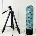 三脚 軽量 ビデオカメラ ミラーレス一眼 かわいいケースとコンパクト三脚(ブラック)の2点セット/ レトロカメラ コーラルブルー
