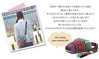 カメラケースcameracaseカメラカバーMI-NAミーナおしゃれかわいい「カメラのお洋服ワイド」カラフルチベットカーナ