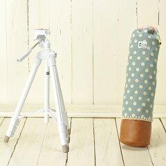 一眼レフカメラ/ミラーレス一眼用/かわいいケースとコンパクト三脚の2点セット/ フレンチブル...