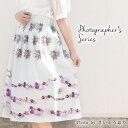 【約1か月後納期】写真家さんの作品で作ったオリジナルスカート &Accessories(アンドアクセサリーズ)Photo by さいとうおり