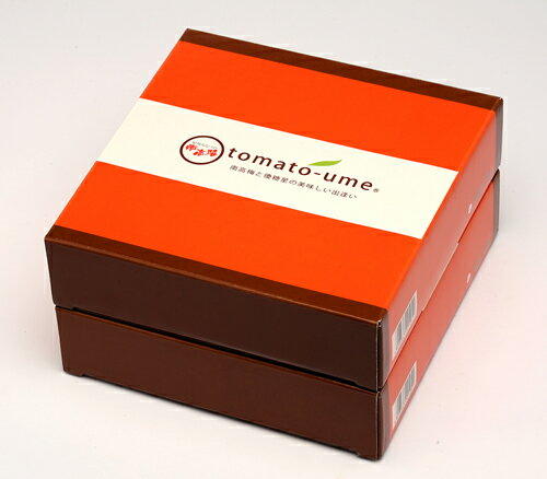 送料無料!tomato-ume(とまと梅・トマト梅)500g×2箱セット塩分約8%【楽...