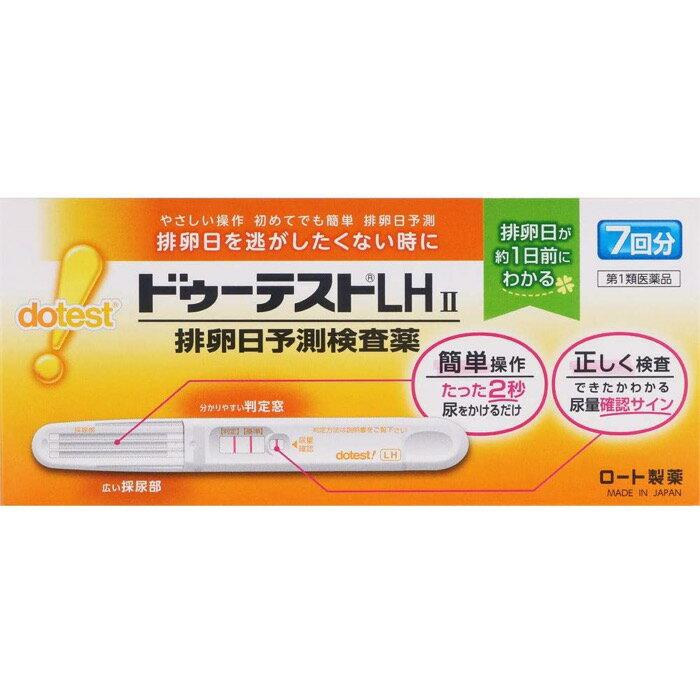 ドゥーテストLHa排卵日予測検査薬 7本 妊活 検査薬(第1類医薬品) ロート製薬