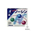 ノーシン散剤 8包 (指定第2類医薬品)