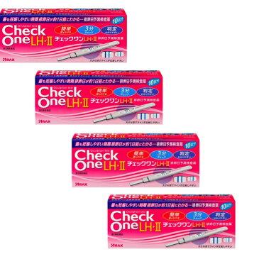 チェックワンLH・II排卵日予測検査薬 10本 妊娠しやすい時期がわかる市販薬(第1類医薬品) ×4個セット
