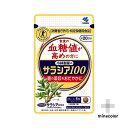 サラシノール 顆粒 2g×90包+10包 送料無料※北海道・沖縄除く