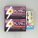 花粉症セット (指定第2類医薬品)ナザールαAR0.1%季節性アレルギー専用・(第2類医薬品)アレグラFX 28錠×2箱 ※単品購入可能