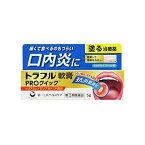 【指定第2類医薬品】トラフル軟膏PROクイック 5g