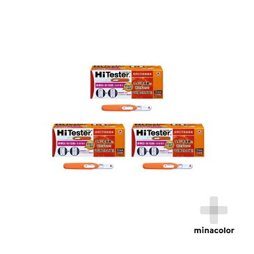 ハイテスターH 10回用(第1類医薬品) 排卵日予測検査薬 ×3個セット
