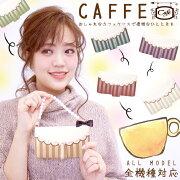 スマホケース コーヒー