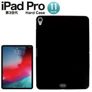 iPad Pro 11インチ ケース タブレット ハードケース 2018 11inch 2018年モデル アップル apple タブレットカバー タブレットケース 黒 ブラック カバー