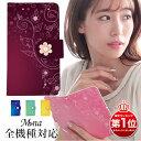 iPhoneX iphone8 iphone7 他 全機種対応 iPh...