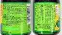 すだちポン酢【300mlX2本】すだち果汁使用 化学調味料無添加 すだちぽんず 味付ポン酢 2