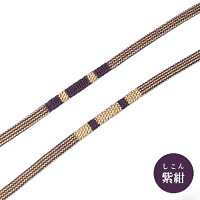 【籐三郎紐謹製】内記組紐_膳所(6.紫紺)