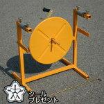タコマンV2消防用ホース巻き取り機【消防用品/消防団/ポンプ操法】