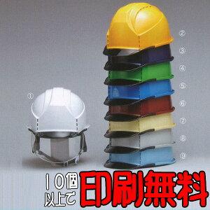 KKC3S-B型ヘルメット 通気孔...