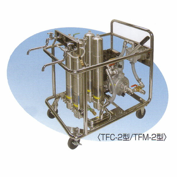 浄水器TFC−2型 【避難生活用品】