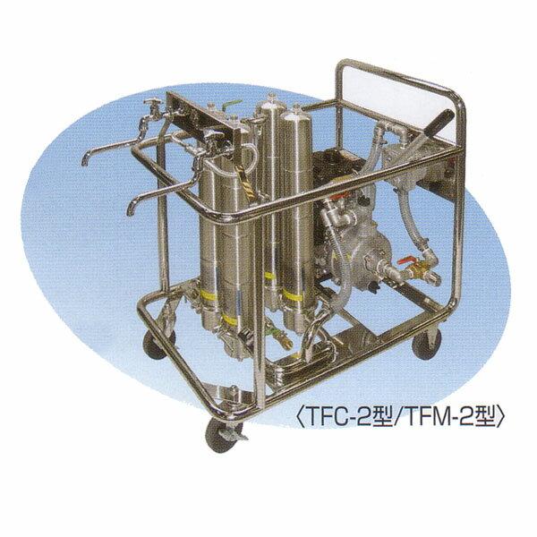 浄水器TFM−2型 【避難生活用品】